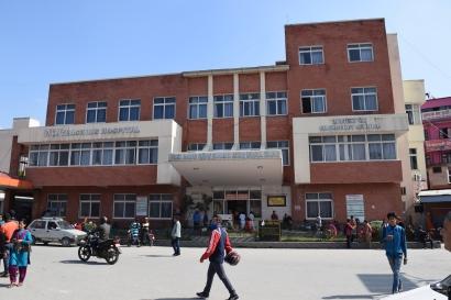 TU Teaching Hospital, Kathmandu 2017